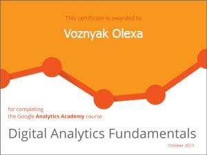 сертифікат від гугля